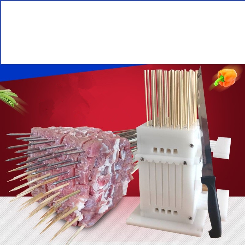 Food Grade Beef Mutton String Device Automatic Stringing Machine Barbecue Skewer Artifact For BBQ Making Machine