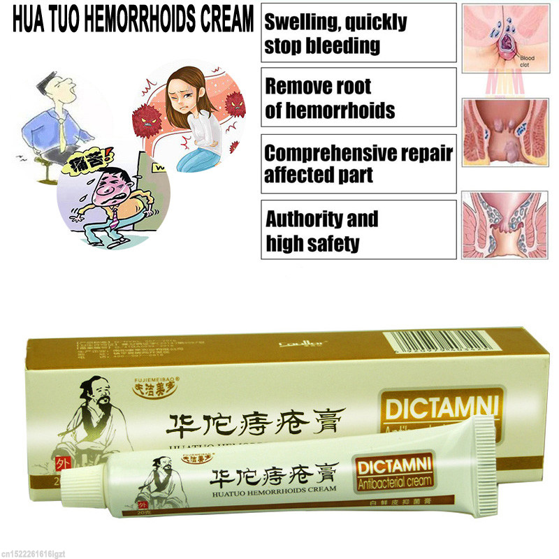 Hua Tuo Herbal Hemorrhoids Cream Effective Treatment Internal Hemorrhoids Piles External Anal Fissure 20g