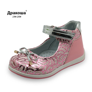 Image 1 - Apakowa Toddler Girls Summer Spring Sandals Leather Lining Kids Closed Toe Ankle Strap Sandals Girls Flat Casual Shoes for Girls