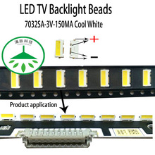 100pcs/lot new led 7032 3v 150ma lamp beads cool white for repair led lcd tv backlight light bar chip hot 2pcs lot mst6m181vs lf z1 tv led lcd driver chip
