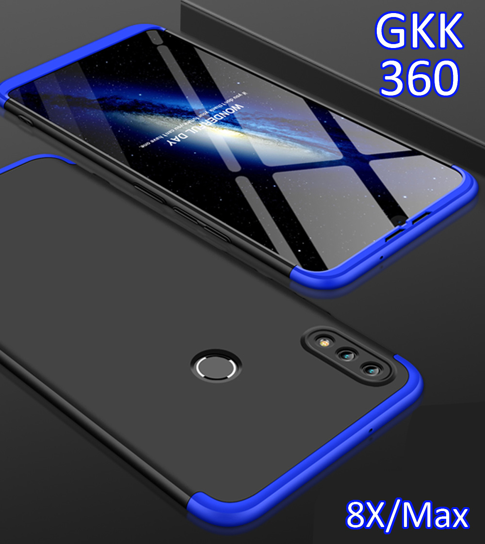 sports shoes b3412 79e86 US $3.33 5% OFF|GKK Case For Huawei Honor 8X Max 8C 360 Full Protection  Cover Ring Holder Finger Grip-in Fitted Cases from Cellphones & ...