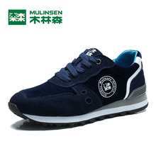 MuLinSen Men's Sports Running Shoes Blue/gray Sport Shoes Wear Non-slip Outdoor Traning Sneaker 250055