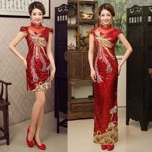 Красный Bling Для женщин Cheongsam Китайский Стиль блестками платье с Фениксом Bodycon блеск вечерние Макси платья-деко Ретро Lentejuelas Qipao