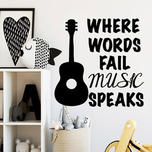 Luxuriant music quotes Removable Art Vinyl Wall Stickers For Living Room Mural Poster Kids Decal naklejki