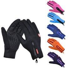 Зимние уличные спортивные ветрозащитные перчатки, водонепроницаемые термальные велосипедные перчатки для мужчин и женщин, мотоциклетные перчатки для вождения, пешего туризма, катания на лыжах