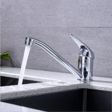 Rotatable Spout Mixer Kitchen Faucet Single Holder Single Hole Contemporary Kitchen Tap Faucets Brass Body Bathroom Fixture