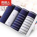 4 pcs/lots boxers men's cotton underwear male new printing shorts pants underwear men striped boxer underpants for male