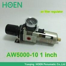 AW5000-10 PT1 «SMC тип Пневматический воздушный фильтр Регулятор с Ручной слив 1 дюймов блок очистки воздуха