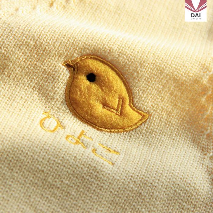 En Pollito Con Cuello De Amarillo Bordado Mangas Para V Sin Camiseta Mujer Algodón xqwa1R1Y