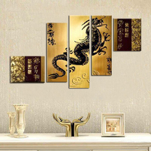 Modern abstract  Oil Painting On Canvas chinese style dragen Free shipping