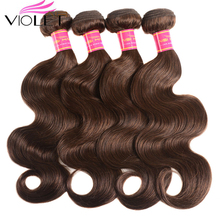 VIOLET Brown Brazilian Body Wave Hair Weave Bundles 4# Color 1/3/4 Bundles Non-Remy Human Hair Extensions стоимость
