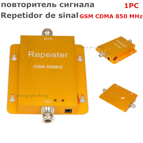 High quality GSM 850MHz GSM CDMA Mobile Phone Cell Phone signal Amplifier Booster Repeater gain 60dbi 500 square meters BoosterHigh quality GSM 850MHz GSM CDMA Mobile Phone Cell Phone signal Amplifier Booster Repeater gain 60dbi 500 square meters Booster