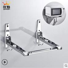 Stainless steel kitchen oven rack wall hanging type.