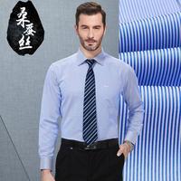 Formal shirts Silk shirt Men blouse Long sleeve Business Plus size