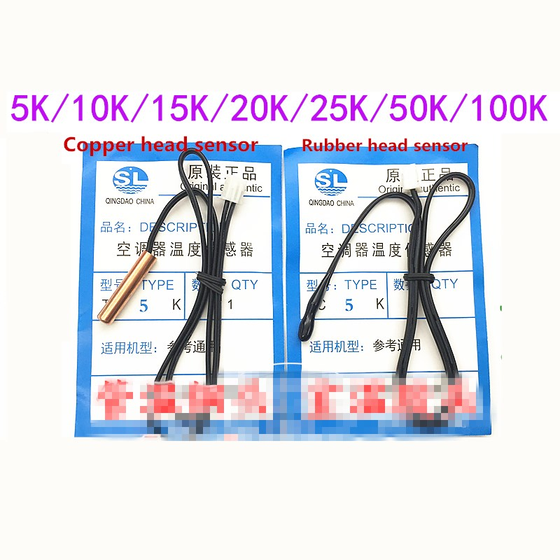Air Conditioning Temperature Sensor Air Conditioning Probe Temperature Head 5K 10K 15K 20K 50K Air Conditioning Temperature Prob