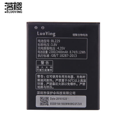 New Original Battery for Lenovo A806 BL229 Rechargeable 2500mAh Backup