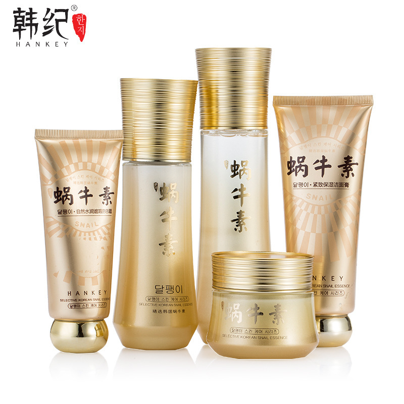 Snail Extract Skin Care Sets Whitening Deep Moisturizing Hydrating Anti Aging Wrinkle Acne Treatment Firming Beauty Face Care hankey new brand snail essence face cream skin care whitening moisturizing oil control anti aging anti wrinkle natural beauty