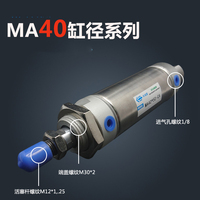 Free shipping Pneumatic Stainless Air Cylinder 40MM Bore 500MM Stroke , MA40X500 S CA, 40*500 Double Action Mini Round Cylinders