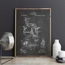 Patente de silla de dentista, dibujo de arte dental, póster, decoración de la pared, impresión vintage, plano, idea de regalo, decoraciones de imagen