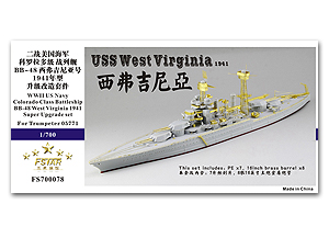 Five star FS700078 World War II US Navy BB-48 West Virginia 1941 upgrading and transformation helen williams paul and virginia