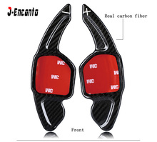 For Audi A3 A4L A5 A6L S5 S6 S7 SQ5 Q3 Q5 A7 R8  RS3 RS6 Q7 TT TTS steering wheel shift paddle Paddle Extension car styling