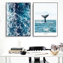 Скандинавский океан ложный залив настенная живопись волны океана