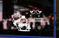 Natale anziani fiocco di neve Uccelli Atmosfera del festival decorazione Negozio negozio porta dell'ufficio decorazione sticker window sticker wal