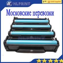 CB540A CB541A CB542A CB543A Cartucho de Toner compatible HP Color LaserJet CM1300/CP1210/1215/CP1510/1515N/1518NI/CM1312 4 UNIDS/LOTE