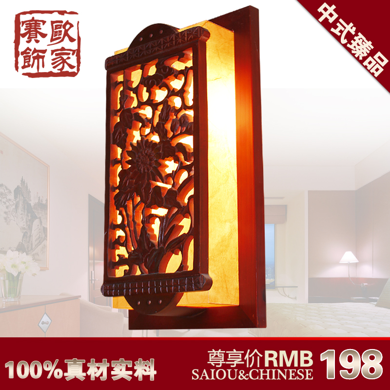 Sail solid wood wall lamp faux wall lamp chinese style wooden wall lamp bed lighting antique ...
