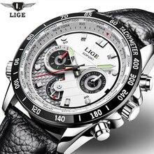 LIGE Fashion Chronograph Sport Mens Watches