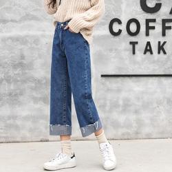 Синего джинсового цвета Высокая талия прямые свободные простой сплошной 2018 Новое поступление Универсальные женские ботильоны-длина
