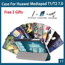 Case para huawei mediapad t2 7.0 tablet pc ultra slim stand leather case para huawei mediapad t1 7.0 + free 3 regalos