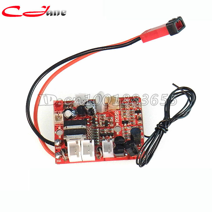 цены  Free shipping Wholesale/SYMA S031G spare parts New version 27MHz PCB box S031G-22 for S031G RC Helicopter from origin factory
