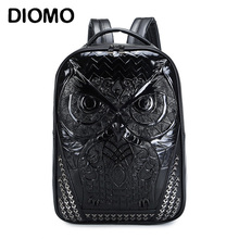 DIOMO Cool 3D Owl Backpack Big Laptop Backpacks for Women and Men Bagpack High Quality Male