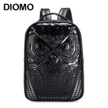 Diomo Прохладный 3D сова рюкзак большой ноутбук рюкзаки для женщин and мужчин Bagpack высокое качество мужские рюкзаки