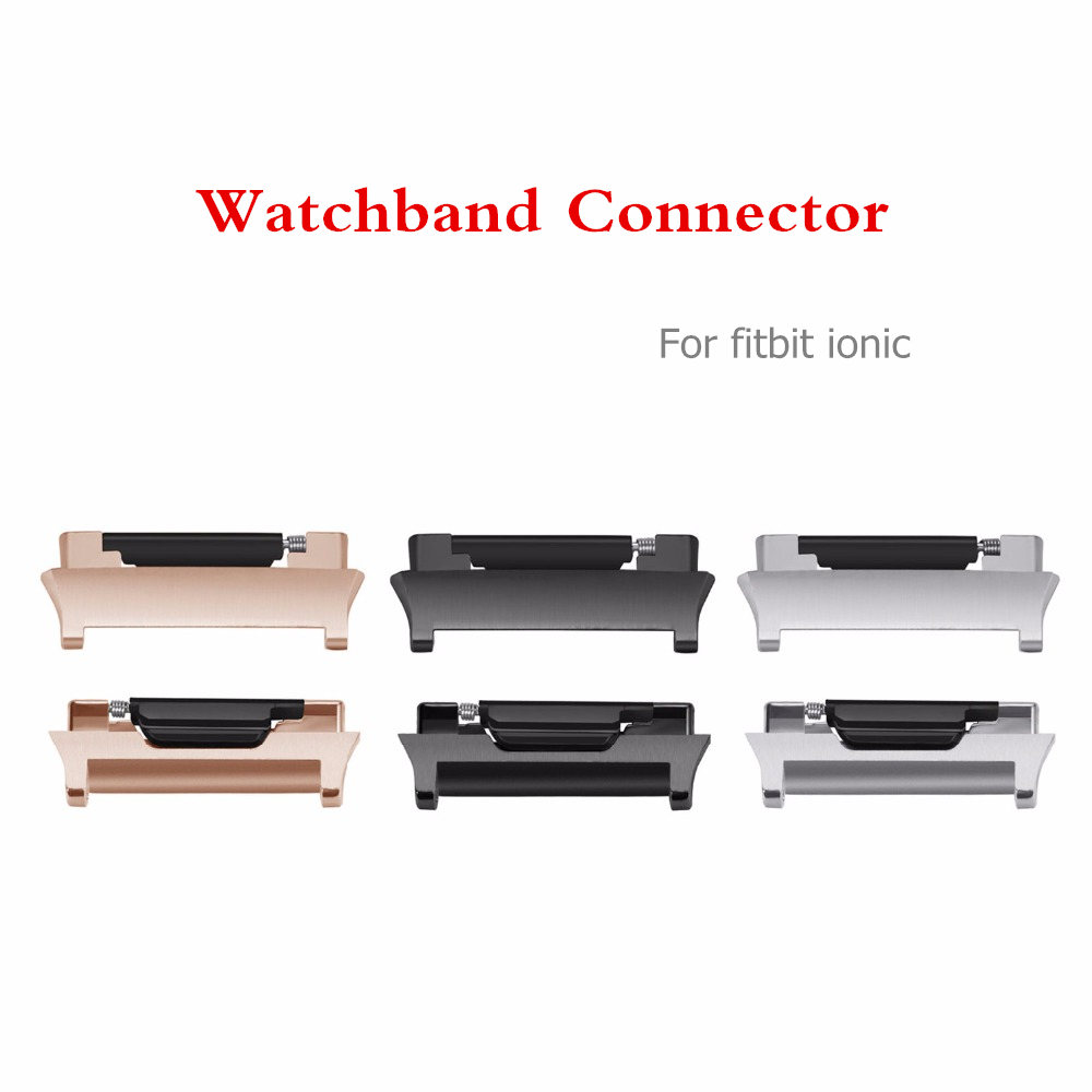 Stainless Steel watchband connector for fitbit ionic watch band strap Bracelet metal Joint Adapter For Fitbit Ionic wristband lnop nylon rope survival strap for fitbit alta alta hr replacement band bracelet wristband watchband strap for fitbit alta
