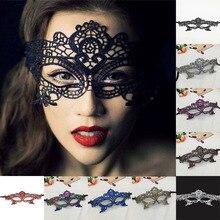 Королевская Дамская маскарадная Сексуальная кружевная маска для Хэллоуина, карнавальный шар, черный/белый/горячее тиснение, Вечерние Маски, вечерние принадлежности#30