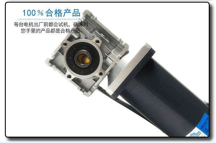 Moteur de Turbine de brosse de cc de puissance faible de 90 W DC24V + réducteur de NMRV030-20 de ver