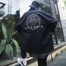 Japanese retro embroidery kimono jacket men's high street tide brand loose seven-point sleeve lovers
