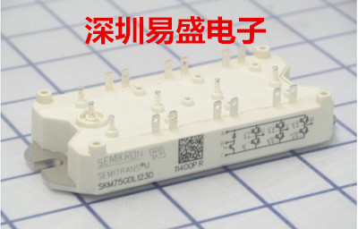 Freeshipping     SKM75GDL124D    IGBT 7mbr35ua120 50 power modules igbt freeshipping