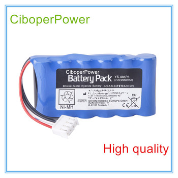 Ecg Machines Battery for 2050mAh Vital Signs Monitor battery for YS-085P6 OLV-2700