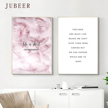 Nordic Style Feather Decorative Painting Quote Poster Minimalist Wall Art Paintings for Living Room Wall Scandinavian Decor
