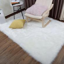 Wool-like circular carpet rectangular Plush bedroom bedside floating window mattress free shipping