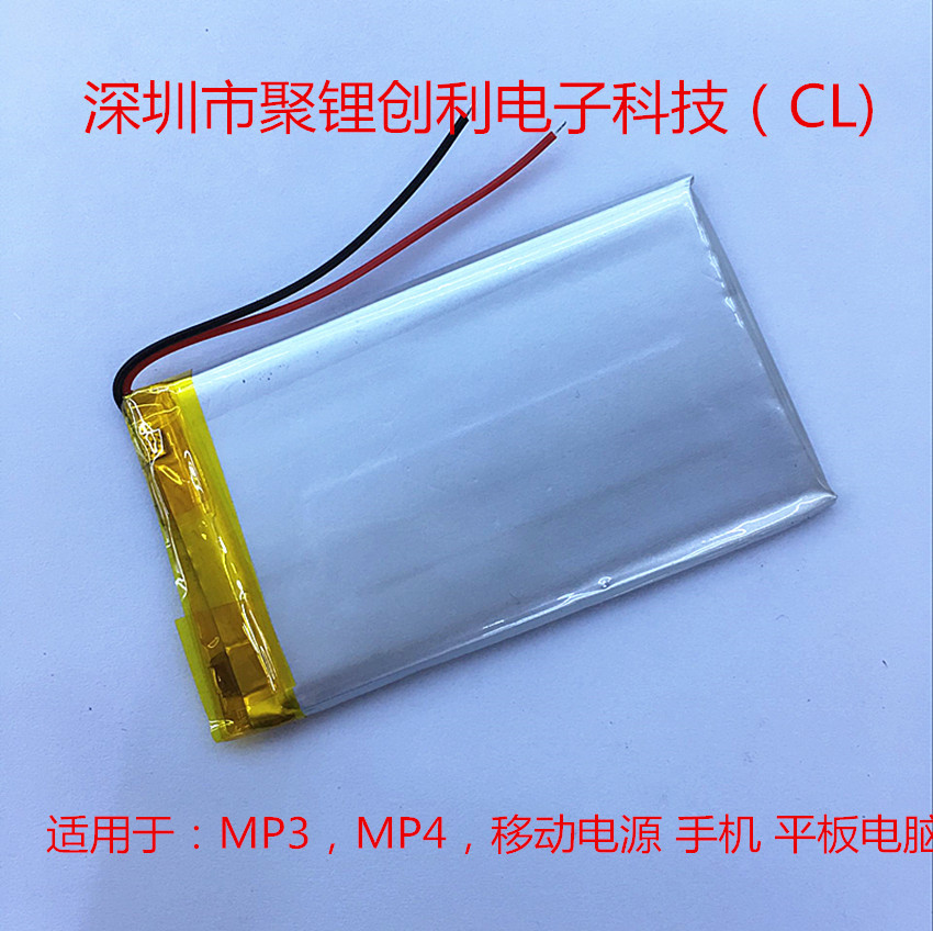 Polymer <font><b>404070</b></font> 1300mAh polymer lithium battery game console tablet digital class battery Rechargeable Li-ion Cell image