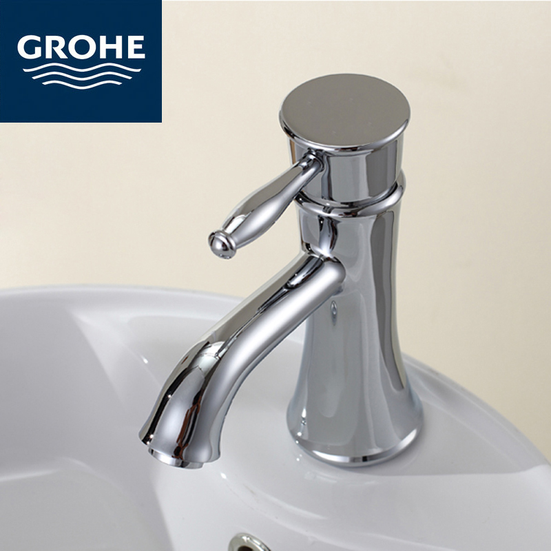 GROHE Germany Grohe basin faucet copper mixed hot and cold water ...