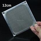 5PCS LOT Aluminum Dustproof Filter Dust Mesh For 120mm PC Cooling Fan
