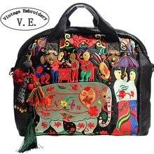 Vintage Embroidery Women Genuine Leather Handbag Original Elephant National Shoulder Messenger Bag Retro Tassel Cowhide Tote bag