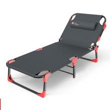 H 20% новые модели зима/Лето регулируемый Nap кресло складной шезлонг пляжное кресло рыболовное кресло открытый или закрытый