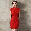 women red lace applique chinese collar short cheongsam qipao dresses chipao beautiful elegant 2016 new arrival plus size xxxl
