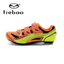 Teibao Riding Cycling Shoes Road Bike Shoes Self-Locking Breathable Bike Bicycle Shoes Sapatilha Ciclismo Zapatillas
